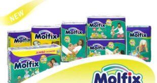 پخش عمده پوشک مولفیکس