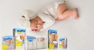 پوشک نوزادی مولفیکس